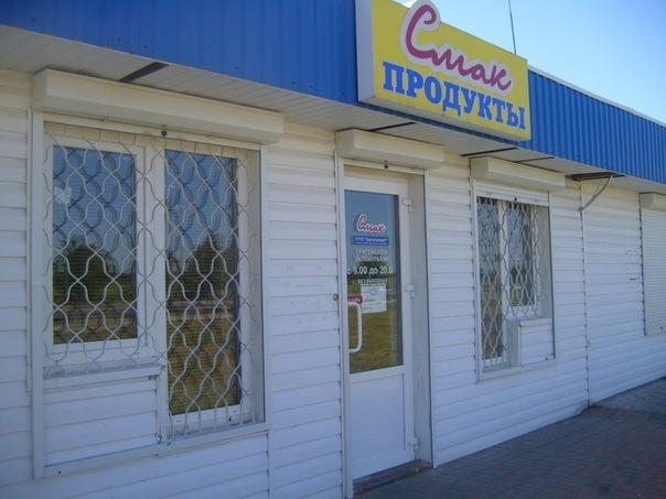 Как выжить небольшому ритейлеру, когда рядом открывается «Евроопт» – история магазинов «Центр» и «Смак»
